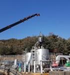 한국석유공사